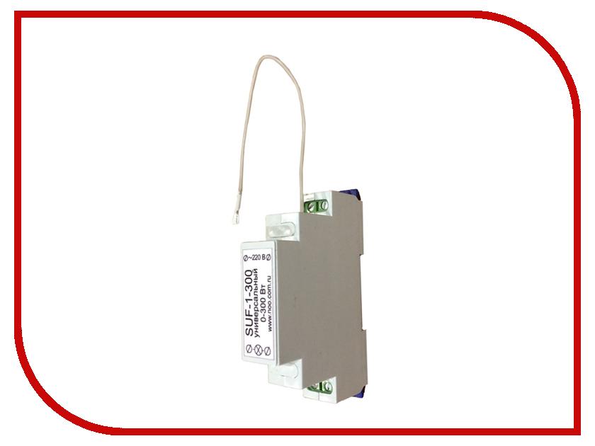 Диммер NooLite SUF-1-300 DIN радиобудильник rolsen rfm 300 венге 1 rldb rfm 300