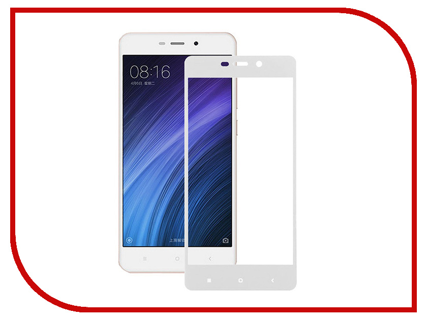 Аксессуар Защитное стекло для Xiaomi Redmi 4A Media Gadget 2.5D Full Cover Glass White Frame MGFCXR4AWT цена