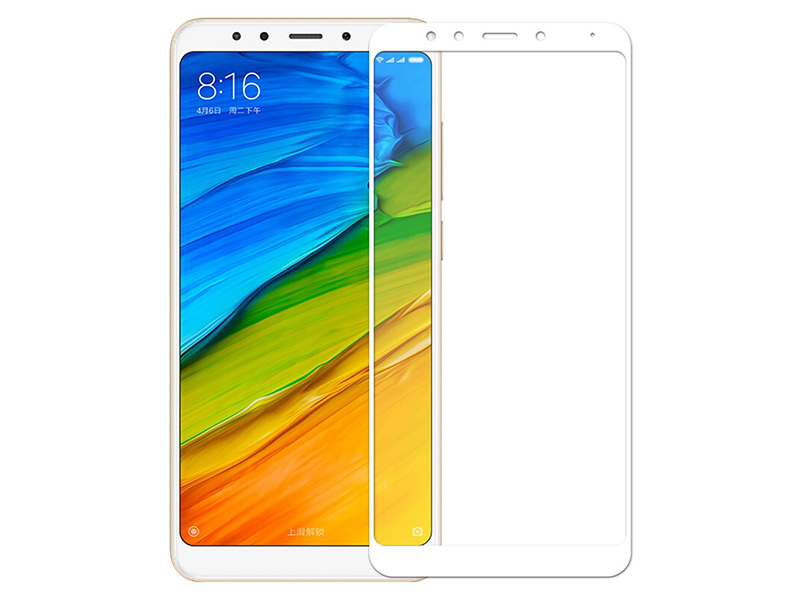Аксессуар Защитное стекло Media Gadget для Xiaomi Redmi 5 2.5D Full Cover Glass White Frame MGFCXR5WT