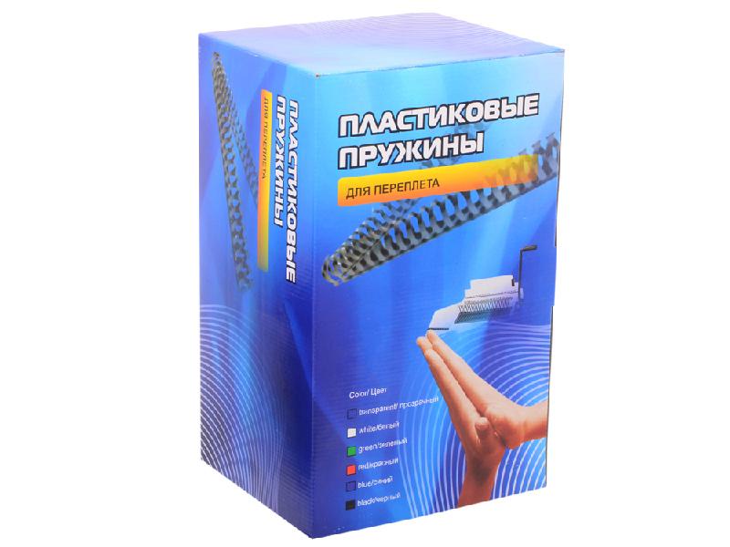 Пружины для переплета Office Kit 45мм 50шт Black BP2120
