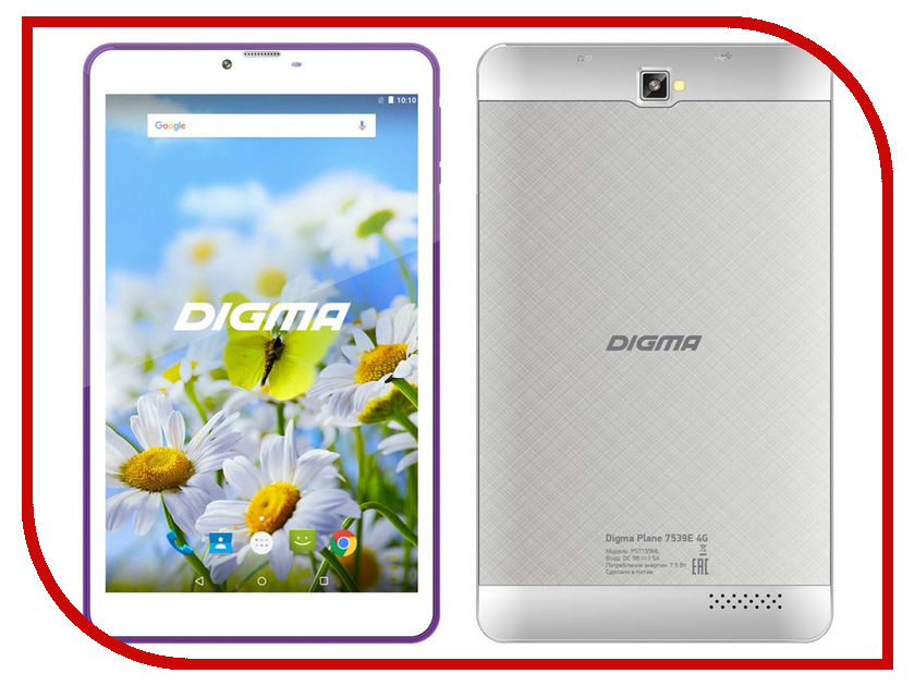 Планшет Digma Plane 7539E 4G White-Purple подушка printio ландыши