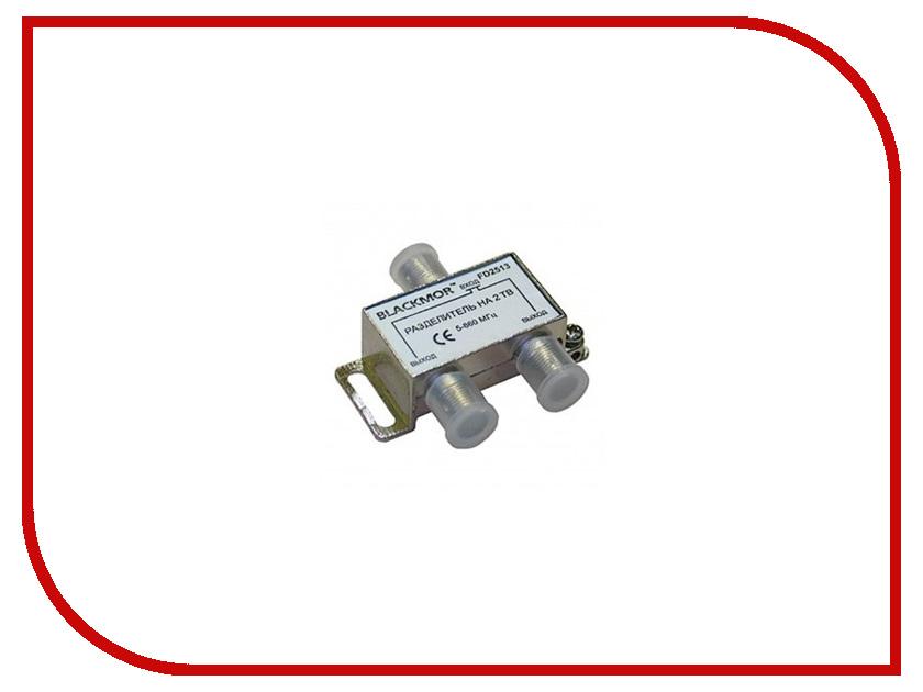 Разделитель Blackmor на 2 ТВ + 4 разъема МК92 розетка abb bjb basic 55 шато 2 разъема с заземлением моноблок цвет чёрный