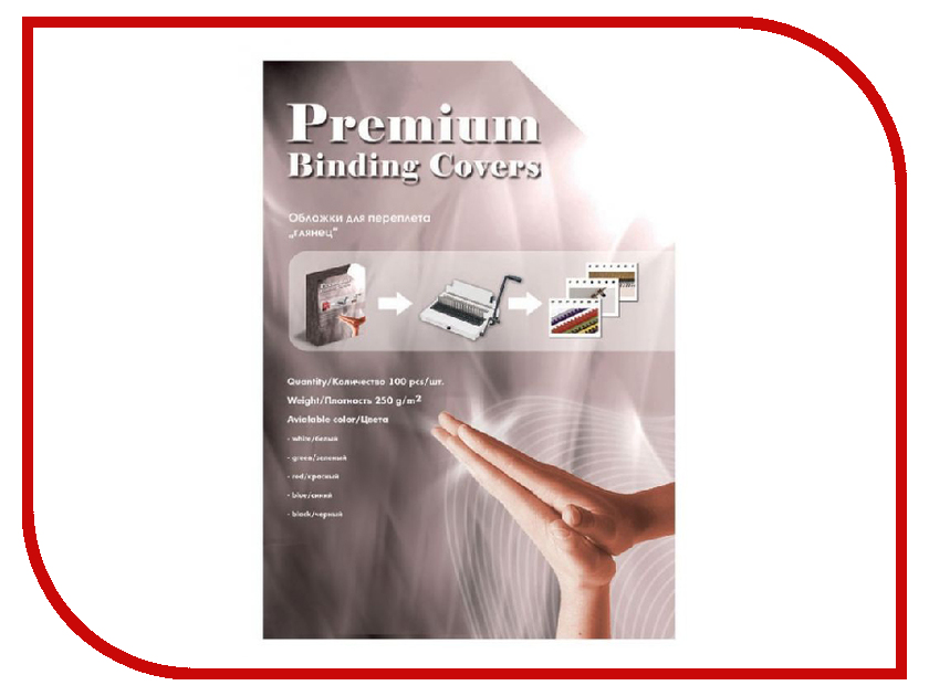 Обложки для переплета Office Kit 100шт глянец Black GBKA400250
