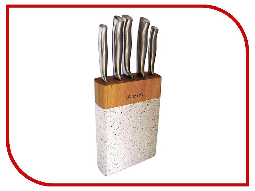 Набор ножей Alpenkok AK-2089 babyliss pro щипцы гофре для прикорневого объема с покрытием ep technology 5 0 15 мм bab2310epce