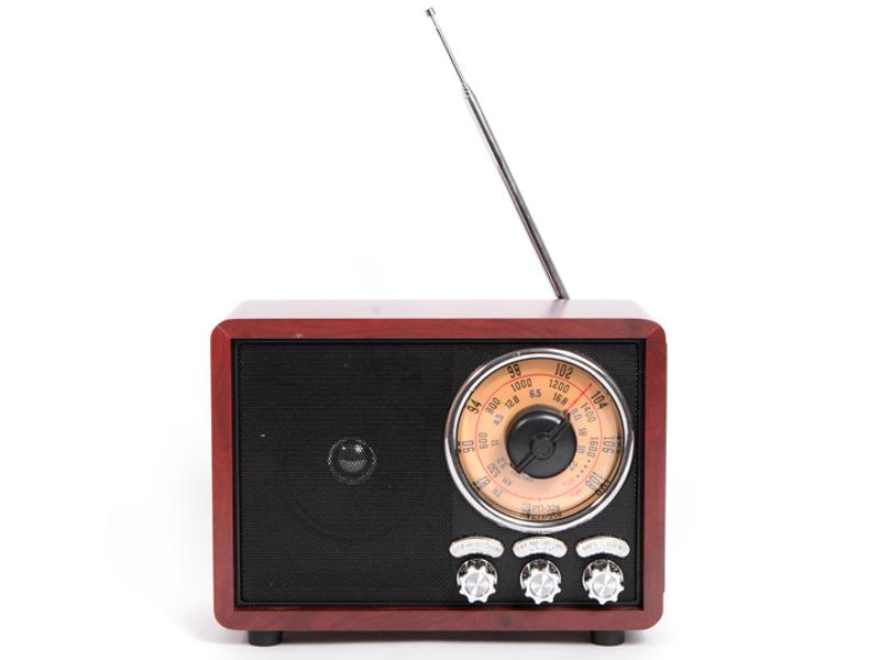 Радиоприемник БЗРП РП-328 цены