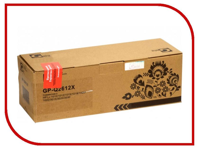 Картридж GalaPrint GP-Q2612X для HP 1010/3015/3050/Canon LBP 2900/3000 3000к