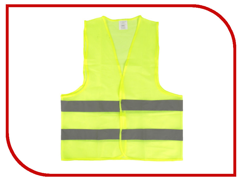 Жилет СИМА-ЛЕНД Ж5 4856 Light Green 3551784 - от M до XXL кухонный набор сима ленд шеф повар хрюша 3505364