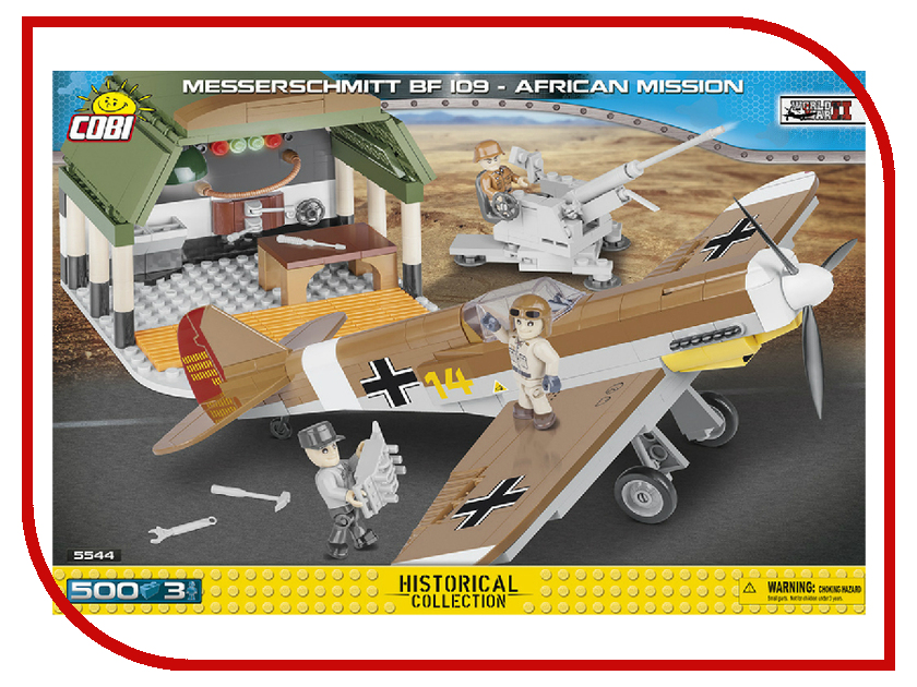 Конструктор Cobi Small Army World War II 5544 Мессершмитт BF 109 Африканская миссия enlighten military educational building blocks toys for children gifts army cars assassin sniper gun world war hero weapon