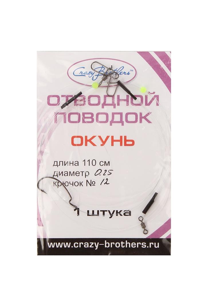 Поводок Crazy Brothers 1.1m А 2029 crazy brothers 16cm 2039
