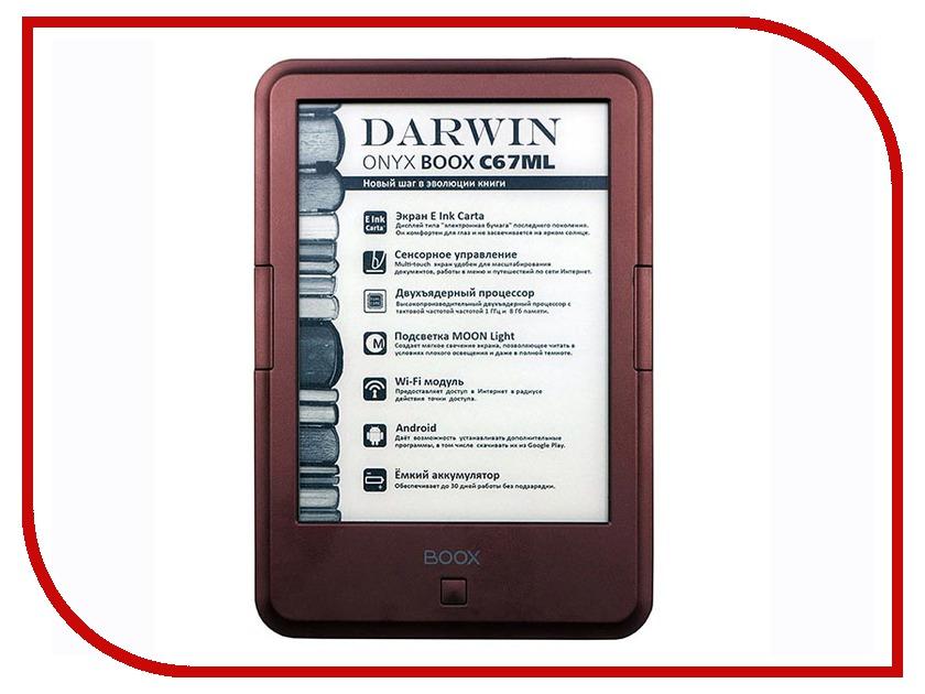 Электронная книга Onyx Boox Darwin 3 Brown luxury brand vintage casual 100 page 5