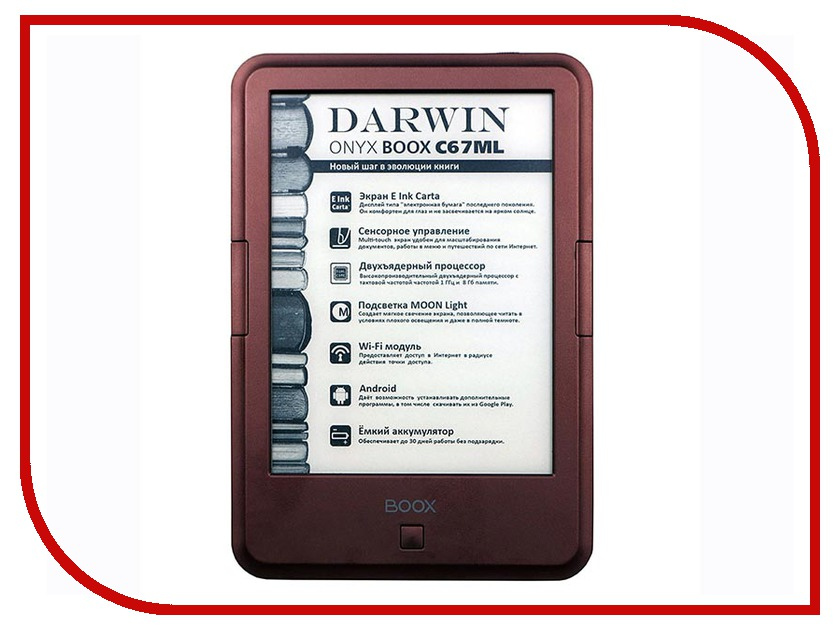 Zakazat.ru: Электронная книга Onyx Boox Darwin 3 Brown