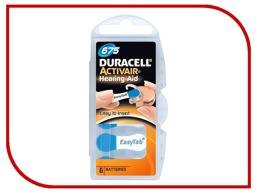 Батарейка Duracell ActiveAir Nugget Box ZA675 DA675/6BL 100w square base infrared ir 850nm smd led light lamp parts 17v 3500ma