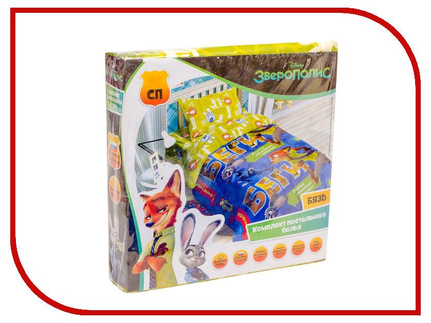 Постельное белье Disney Зверополис Комплект 1.5 спальный Бязь 1343387