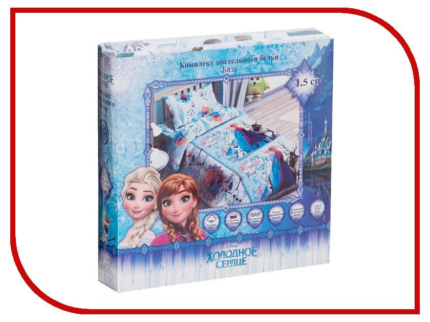 Постельное белье Disney Сказка Холодное сердце Комплект 1.5 спальный Бязь 1343375 disney детский зонт трость disney холодное сердце viola