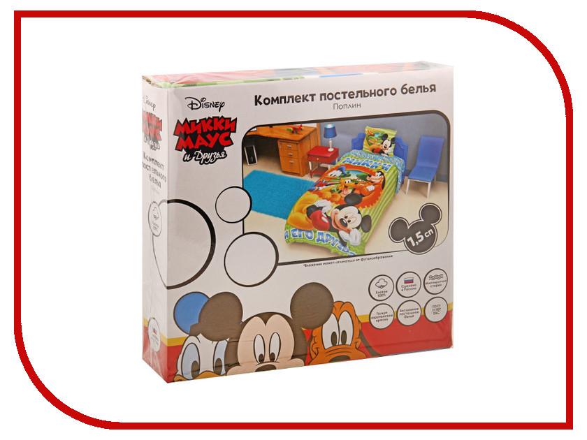 Постельное белье Disney Микки Маус и друзья Комплект 1.5 спальный Поплин 1149313