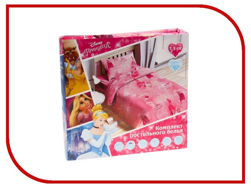 Постельное белье Disney Принцессы Золушка Комплект 1.5 спальный Поплин 2319567 hasbro принцессы disney золушка в юбке с проявляющимся принтом b5295