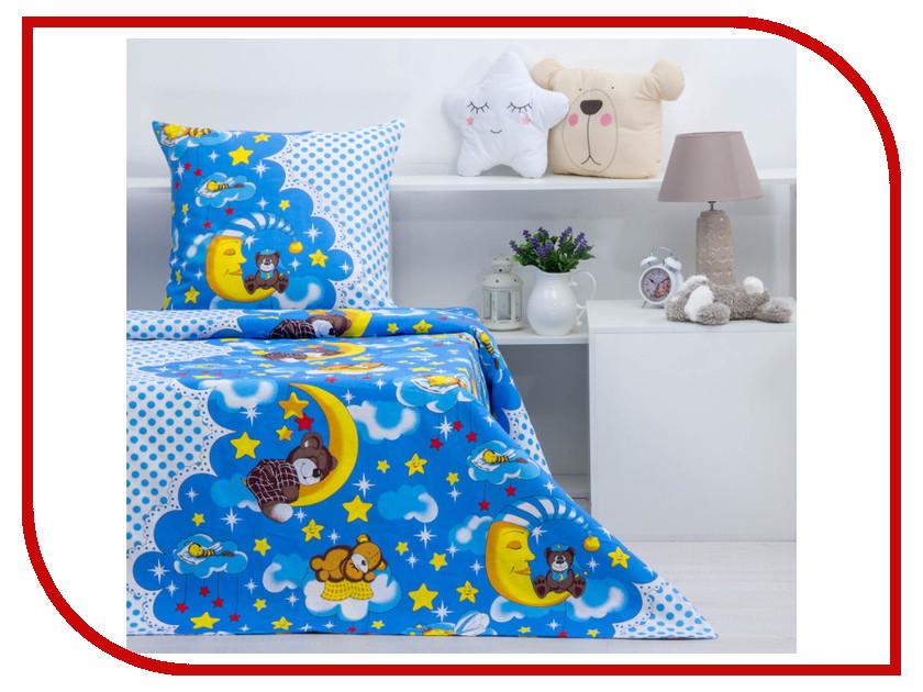 Постельное белье Сударушка Соня Комплект 1.5 спальный Бязь 2670945 кабинет соня