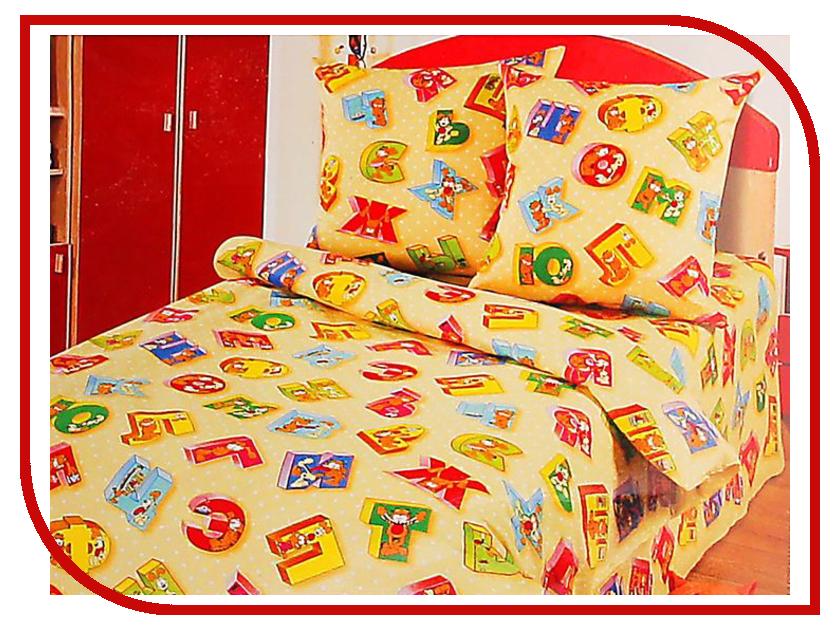 Постельное белье Артпостелька Алфавит Комплект 1.5 спальный Бязь 1469370