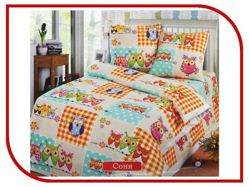 Постельное белье Артпостелька Соня Комплект 1.5 спальный Бязь 530483 кабинет соня