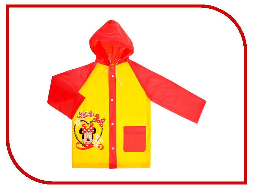 Disney Милая модница Минни Маус р.S 92-98cm 1264224 disney набор для праздника минни маус