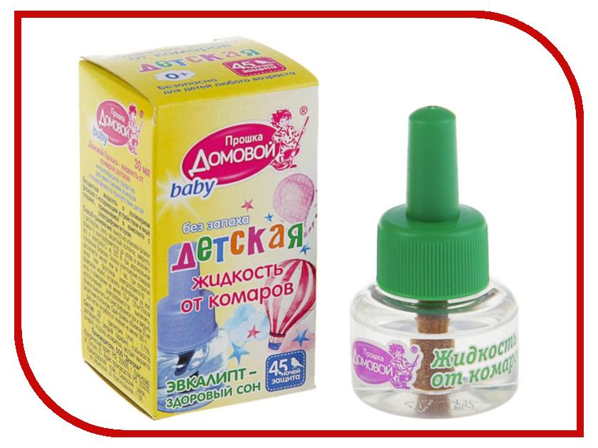 Средство защиты от комаров Домовой Прошка Л073 НД - жидкость детская с экстрактом эвкалипта 45 ночей