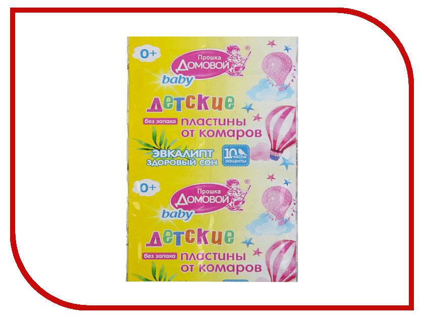 Средство защиты от комаров Домовой Прошка Л072 - пластины детские с экстрактом эвкалипта 10шт
