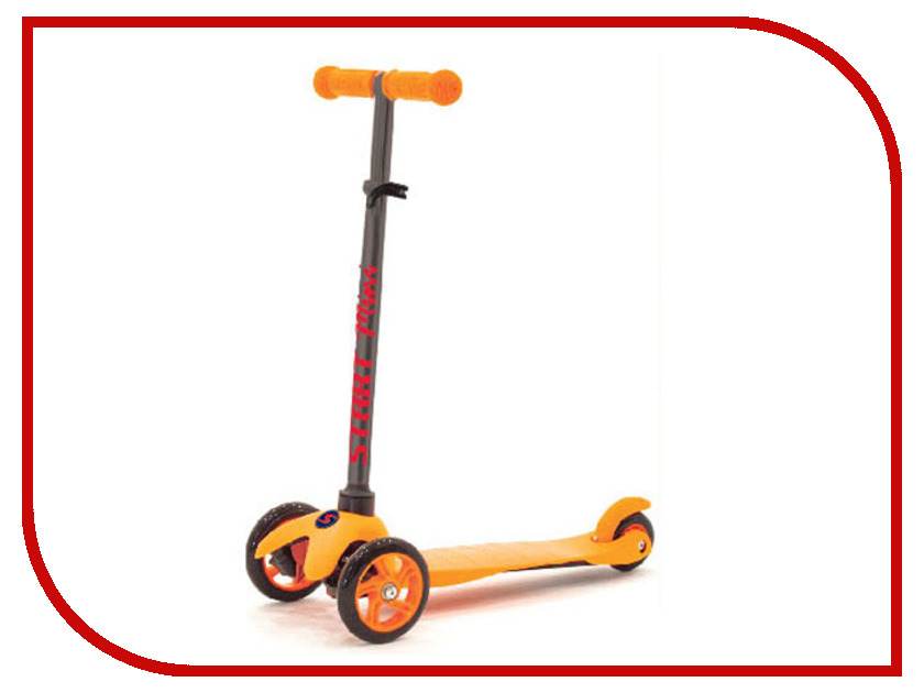 Самокат Slider SS1O Orange