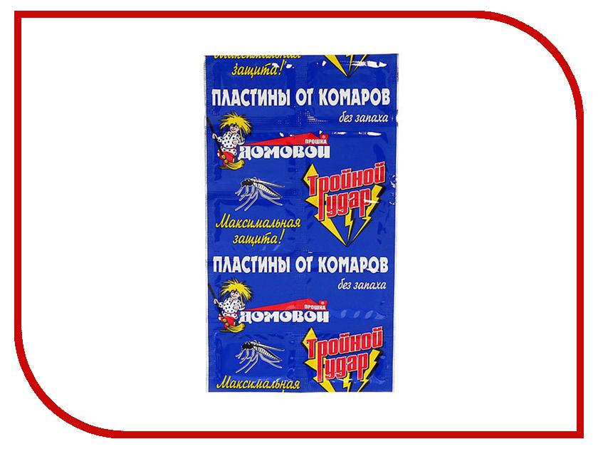 Средство защиты от комаров Домовой Прошка Л066 - пластины Тройной Удар