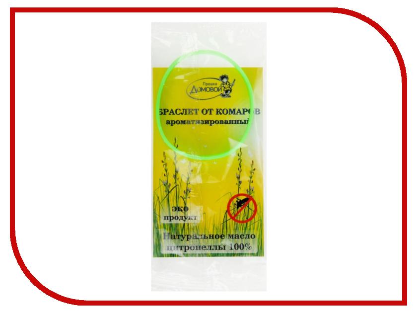 Средство защиты от комаров Домовой Прошка 48053 - браслет ароматизированный