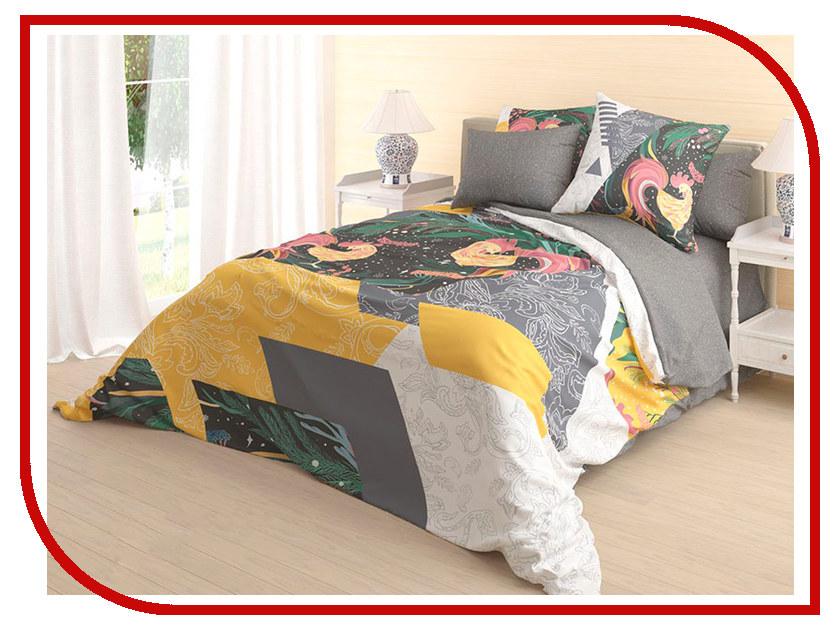 Постельное белье Волшебная Ночь Алярус Zarya Комплект 1.5 спальный Ранфорс 718616 цены онлайн