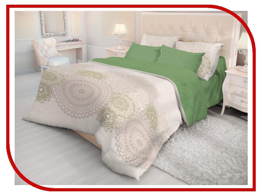 Постельное белье Волшебная Ночь Версаль Lacy Комплект 1.5 спальный Ранфорс 716258 lacy plus s59915 2542
