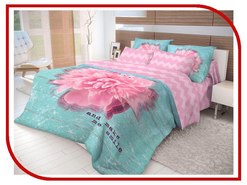 Постельное белье Волшебная Ночь Лофт Bloom Комплект 1.5 спальный Ранфорс 704286 волшебная ночь постельное белье бамбук