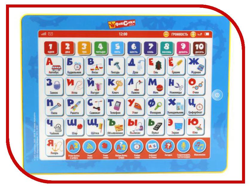 Планшет Умка Азбука Фиксики KH170002-WP1 планшет
