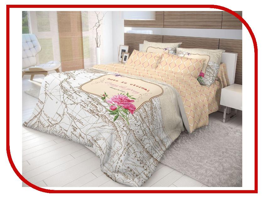 Постельное белье Волшебная Ночь Лофт Map Комплект 1.5 спальный Ранфорс 703877 цены онлайн