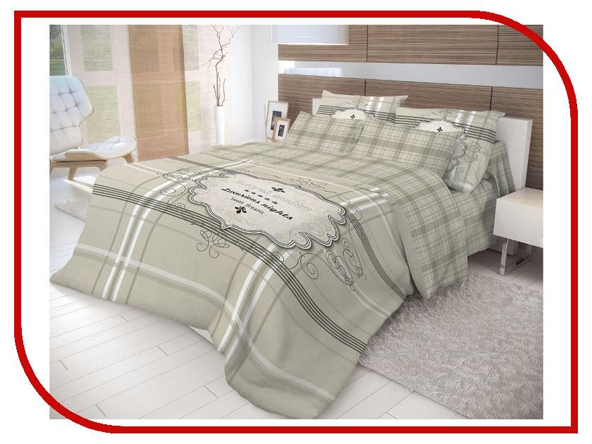 Постельное белье Волшебная Ночь Лофт Royal Suite Комплект 1.5 спальный Ранфорс 702208 цены онлайн