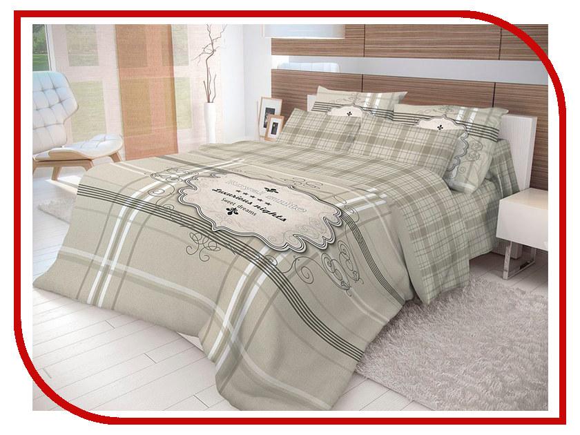 Постельное белье Волшебная Ночь Лофт Royal Suite Комплект 1.5 спальный Ранфорс 702209 elwis royal 9822484 elwis royal комплект прокладок головка цилиндра