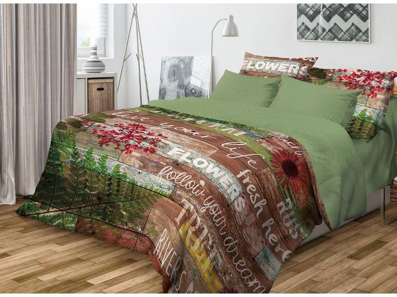 Постельное белье Волшебная Ночь Фьюжн Natural Комплект 1.5 спальный Ранфорс 701958