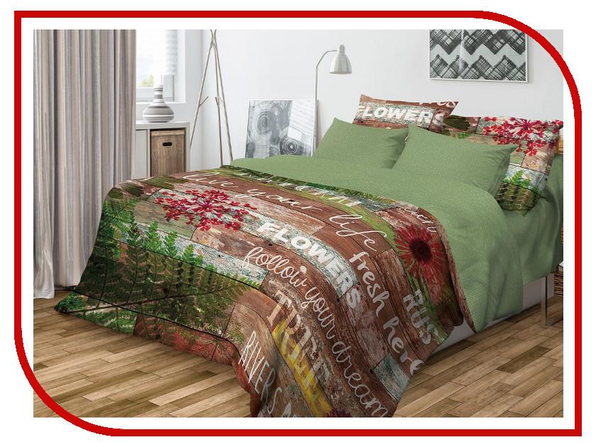 Постельное белье Волшебная Ночь Фьюжн Natural Комплект 1.5 спальный Ранфорс 701959 цена 2017