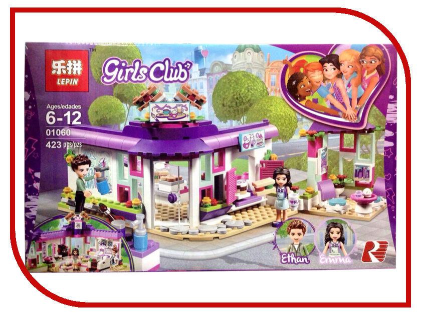 Конструктор Lepin Girls Club Арт-кафе Эммы 423 дет. 01060 конструктор lepin girls club комната оливии 182 дет 01054
