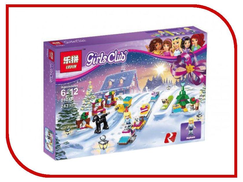 Конструктор Lepin Girls Club Новогодний календарь Friends 243 дет. 01041 конструктор lepin girls club сцена андреа в парке 256 дет 01058