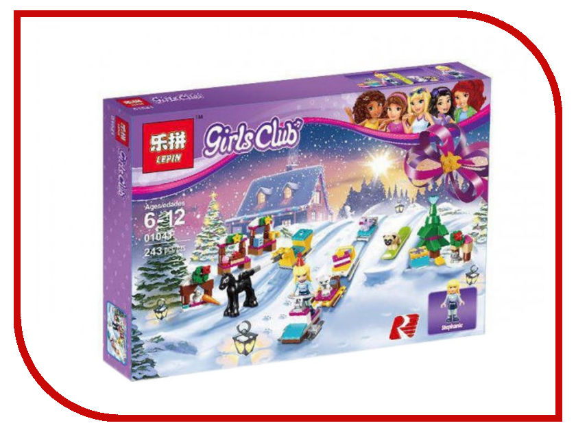Конструктор Lepin Girls Club Новогодний календарь Friends 243 дет. 01041 конструктор lepin girls club комната оливии 182 дет 01054