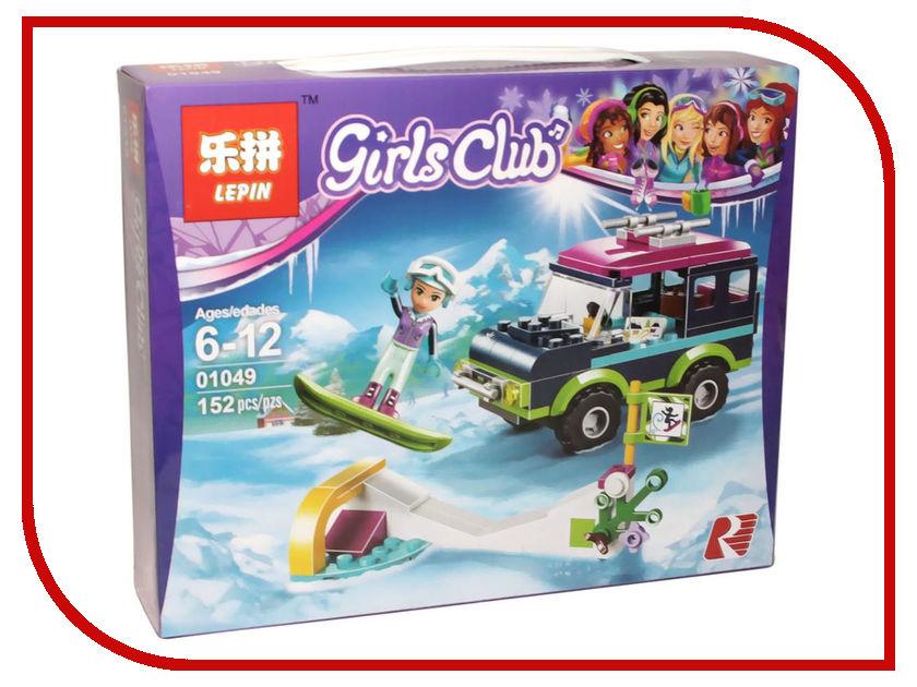 Конструктор Lepin Girls Club Горнолыжный курорт Внедорожник 152 дет. 01049