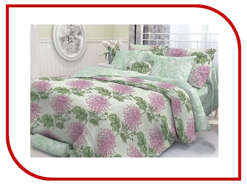 Постельное белье Verossa Constante Weed Комплект Семейный Перкаль 707462 постельное белье ласточкино гнездо перкаль семейный