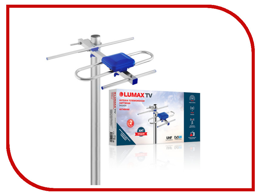 Антенна Lumax DA2202A
