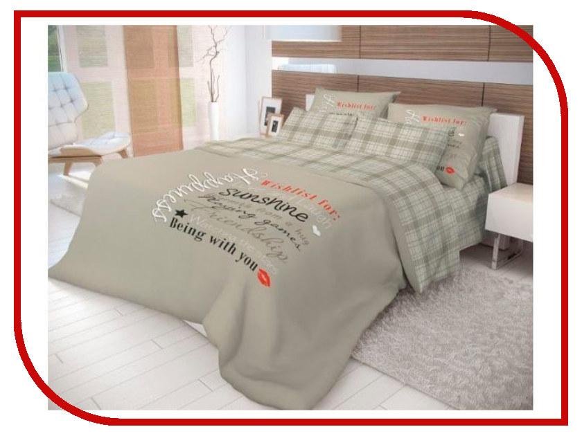 Постельное белье Волшебная ночь Лофт Happiness Комплект 2 спальный Ранфорс 702218