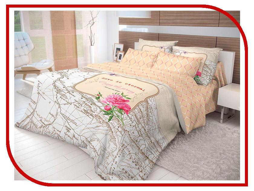 Постельное белье Волшебная ночь Лофт Map Комплект 2 спальный Ранфорс 703879