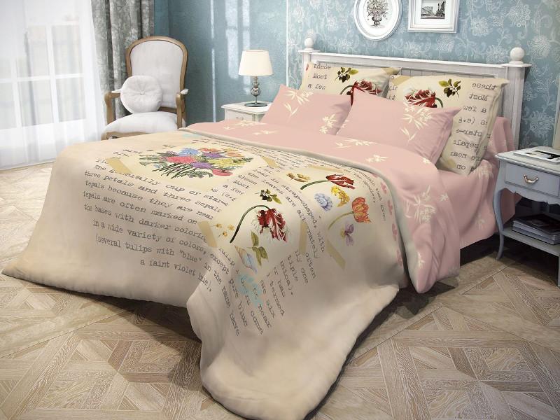 Постельное белье Волшебная ночь Прованс Tulips Комплект 2 спальный Ранфорс 710576