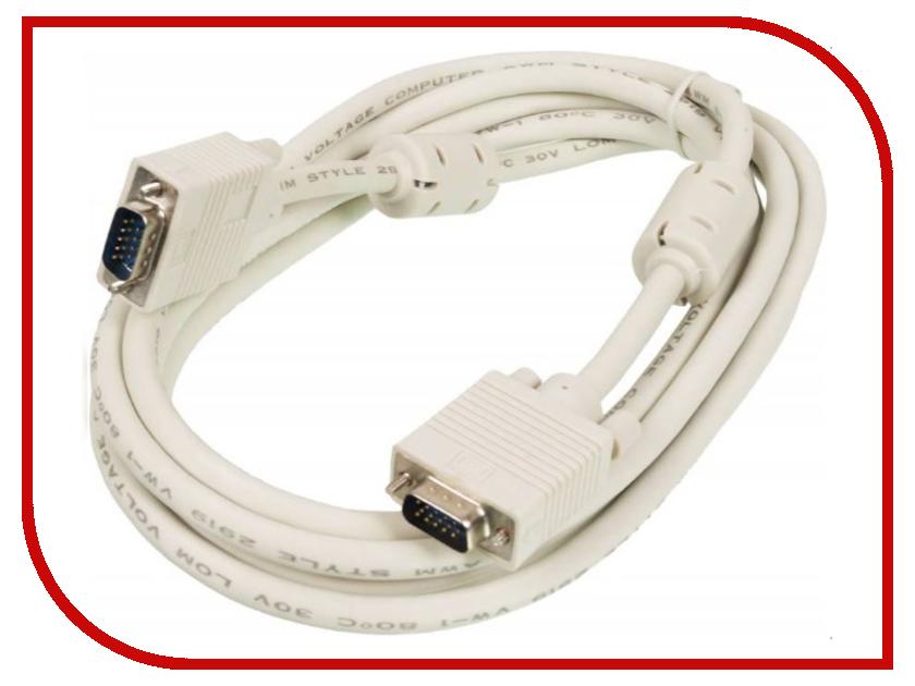Аксессуар Ningbo VGA - VGA 3m White CAB016S-10F