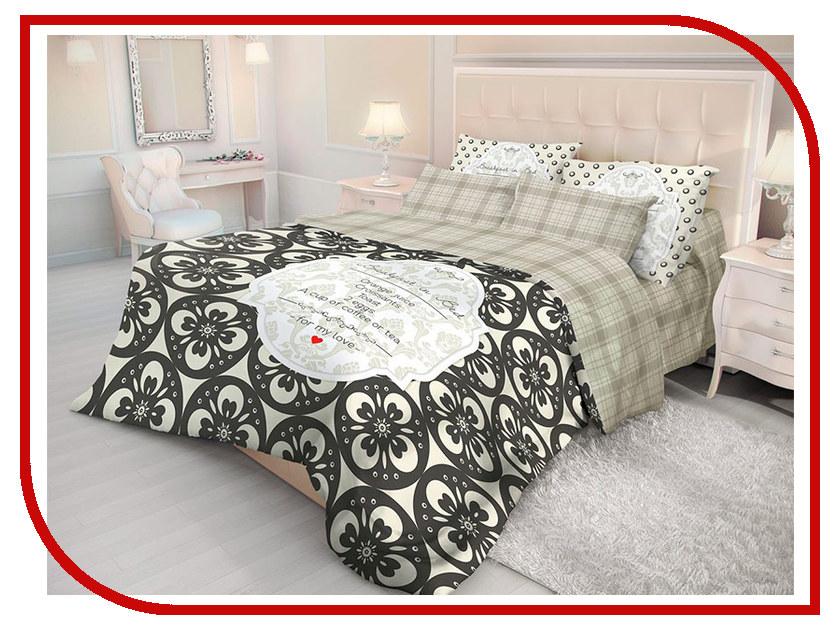 Постельное белье Волшебная ночь Версаль Breakfast Комплект семейный Ранфорс 702119 постельное белье волшебная ночь комплект постельного белья волшебная ночь семейный yin yang