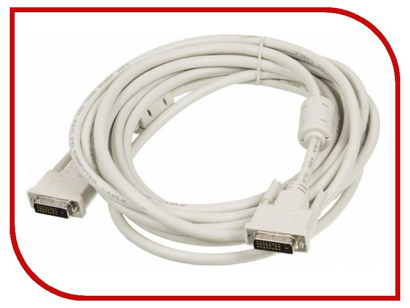 Аксессуар Ningbo DVI-D Dual Link - DVI-D Dual Link 5m Grey 840682
